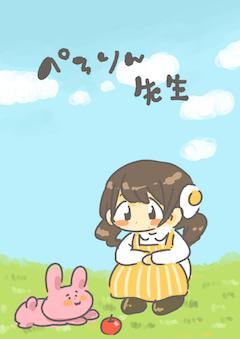 line_24